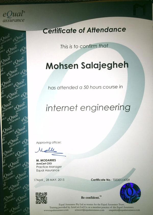 مدرک مهندسی اینترنت