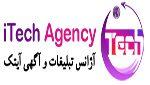 http://www.salajegheh.ir/wp-content/uploads/2020/11/logoitechagency-150x85.jpg